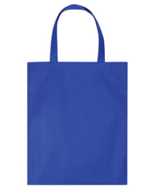 Picture of Winning Spirit - B7001 - Non Woven Shopper